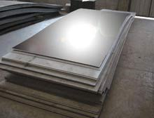 316 stainless steel plate