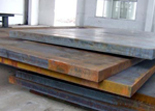 Steel supplier in China offer A299 steel stock