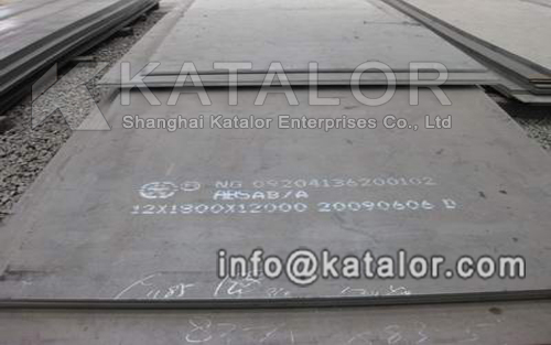 LR DH32 Shipbuilding Steel Plate Manufacturer and supplier