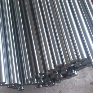 JIS G4051 S20c Round Bar Steel Density
